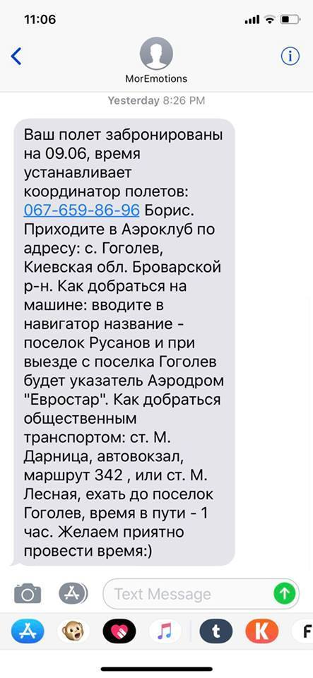 Facebook Анна Доценко