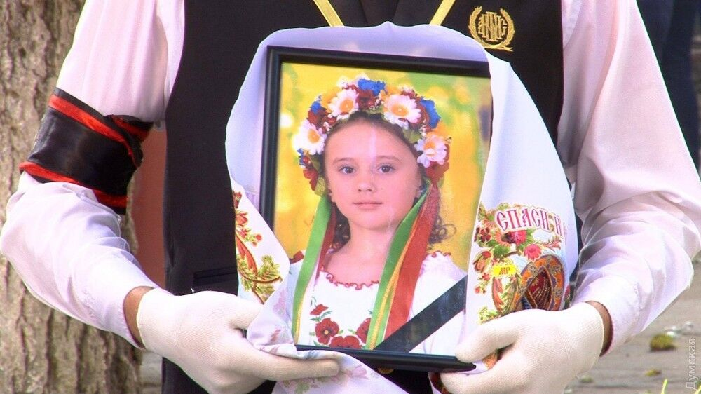 Настя Кулинич