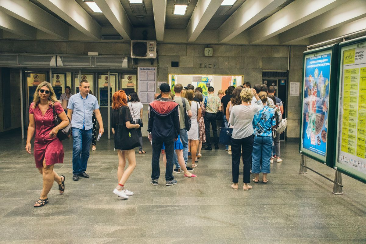 Подорожчання проїзду в Києві: фото черг біля кас