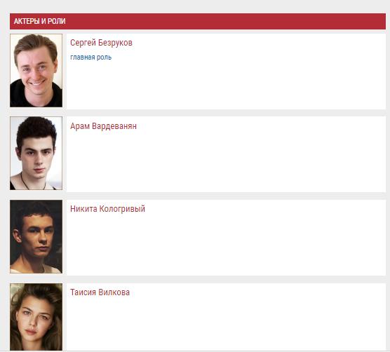 З'явилися подробиці про секретний фільм Брежнєвої в Росії