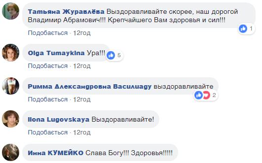Актер Этуш резко похудел: фото из больницы