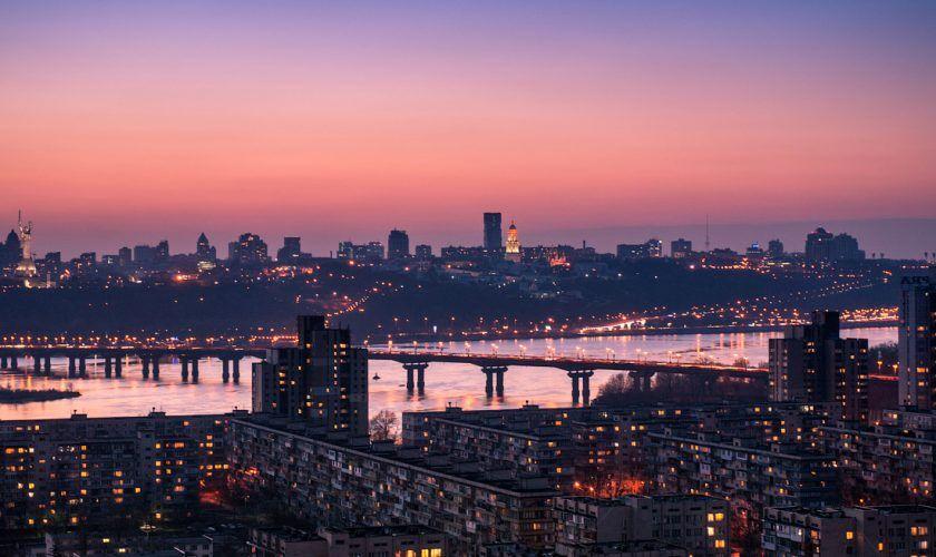 Вид на сторону Киево-Печерской Лавры с Березняков