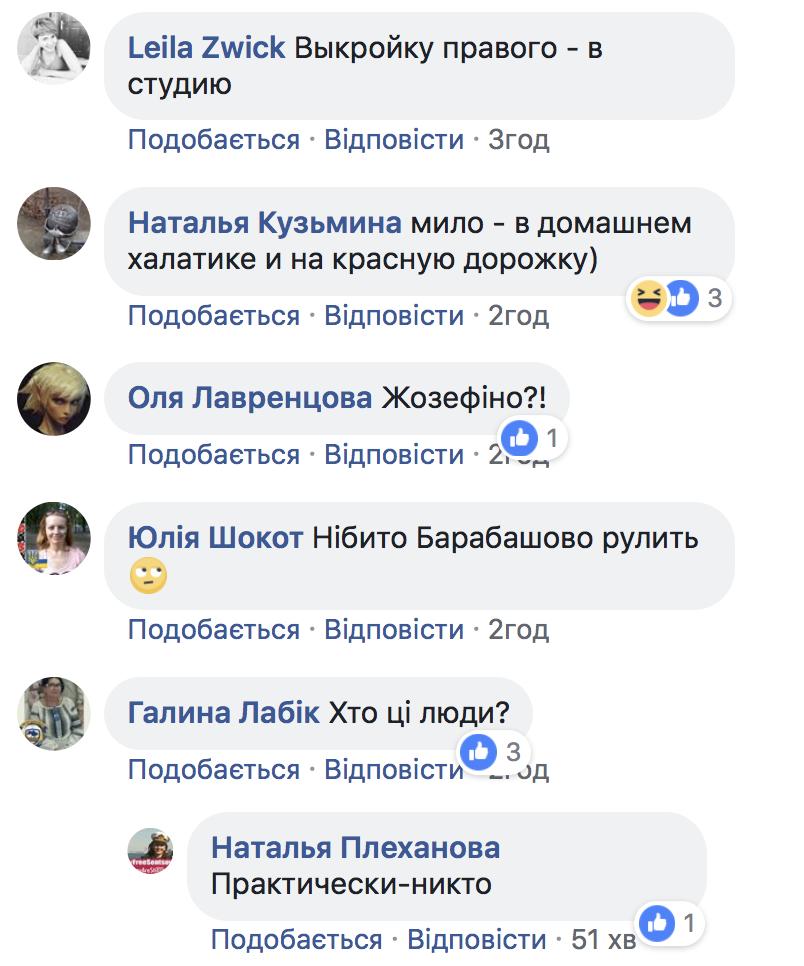 """""""Порнхаб оживает"""": реакция сети на Одесский кинофестиваль"""