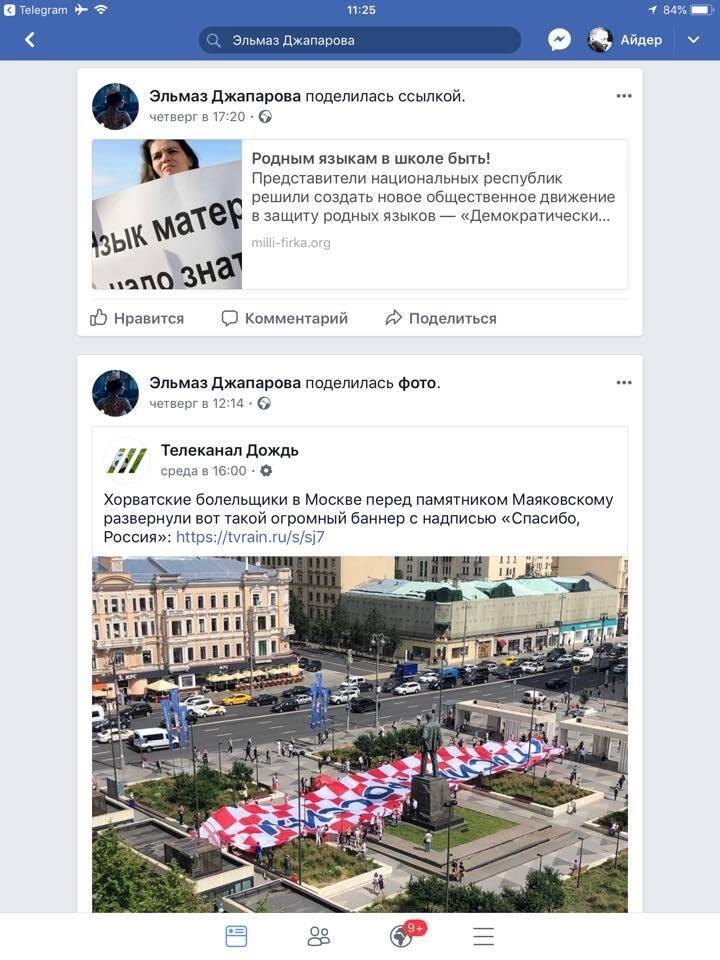 Пропагандистов РФ подловили на новой подлости