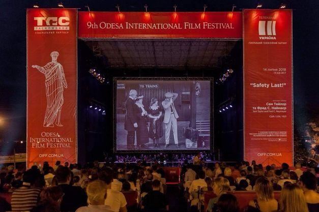 В Одессе устроили необычный показ фильма