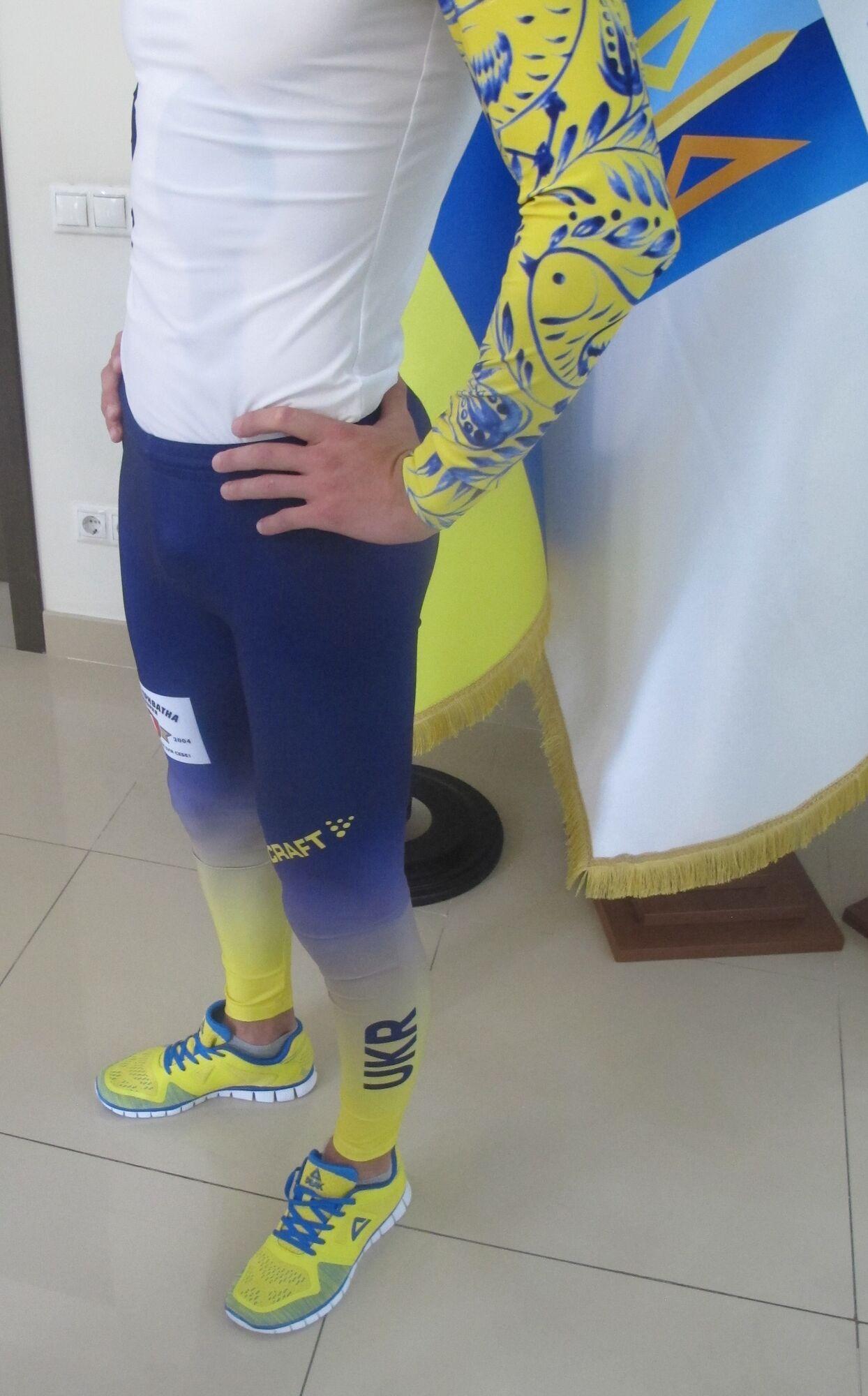Форма збірної України з біатлону