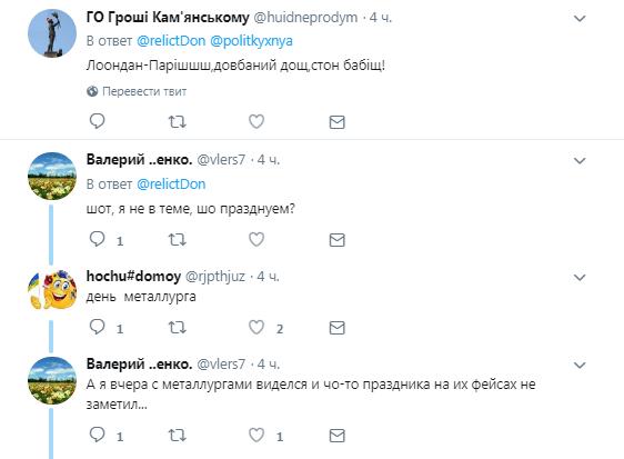 """У """"ДНР"""" виступили артисти з Росії: у мережі висміяли дивний концерт"""