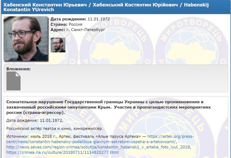 Хабенский наведался в оккупированный Крым