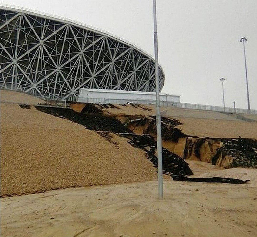 Стадіон у Волгограді