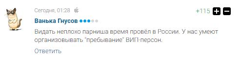 Президента ФІФА висміяли за захоплення РФ перед Путіним