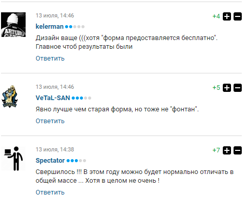 Представлена нова форма збірної України з біатлону
