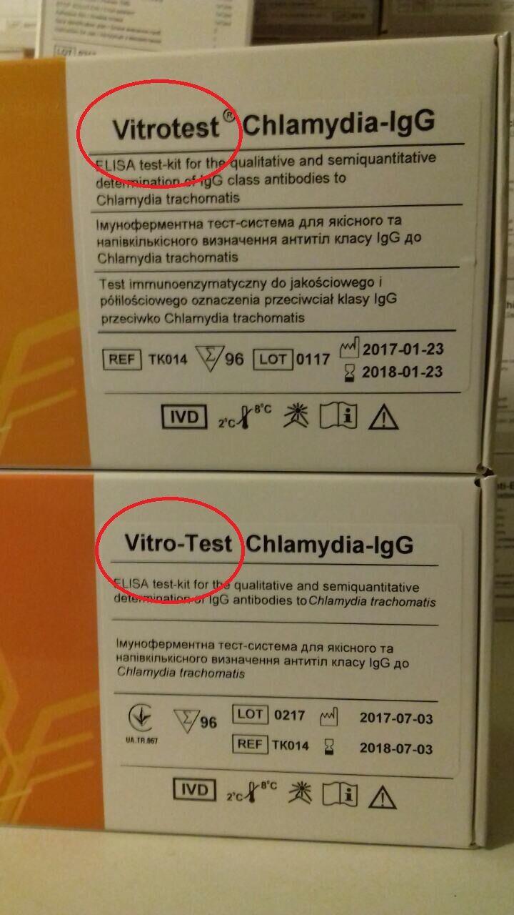 Українські лікарні та лабораторії піймали на закупівлі фальшивих препаратів