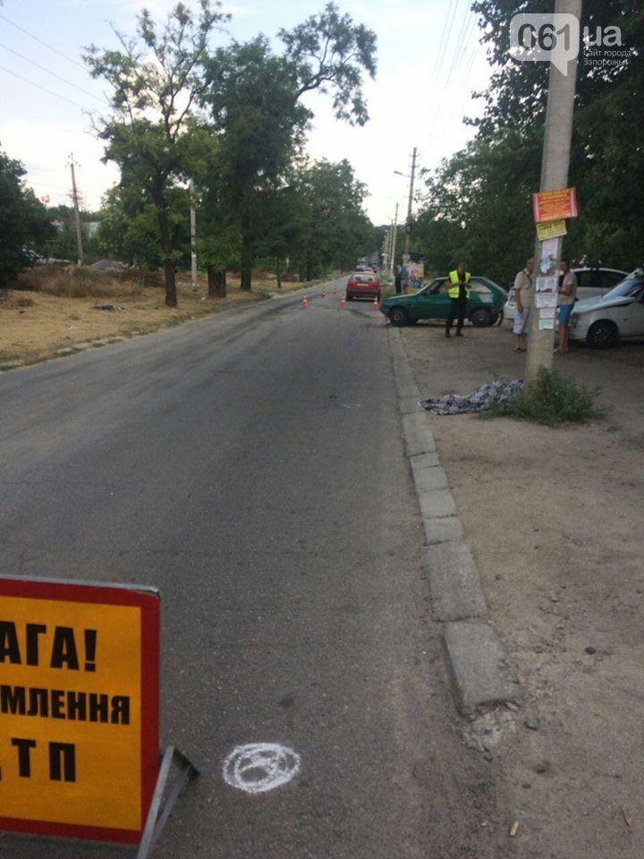 В Запорожье пенсионер на иномарке насмерть сбил женщину-пешехода