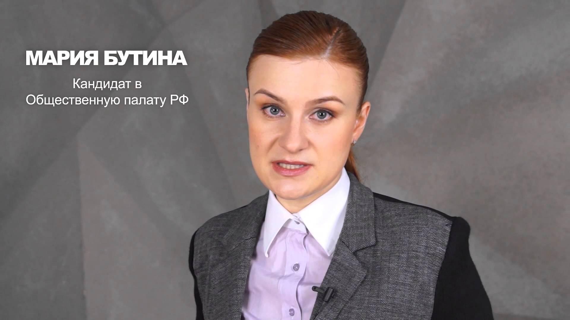 В Вашингтоне взяли агента России: что о ней известно