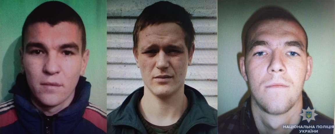 На Одесщине из колонии сбежали опасные преступники: опубликованы фото