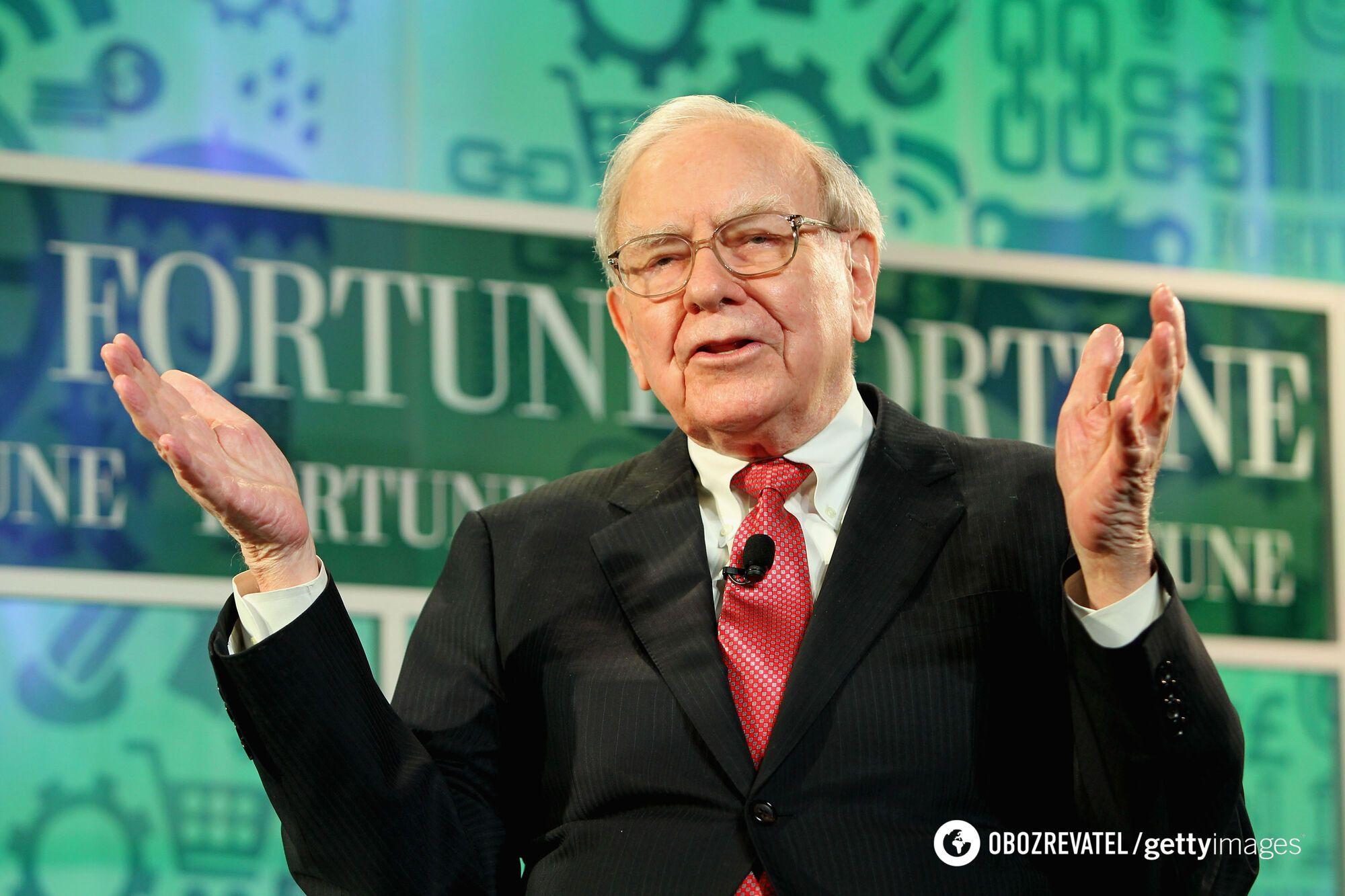 $150 млрд: назван богатейший человек в мире