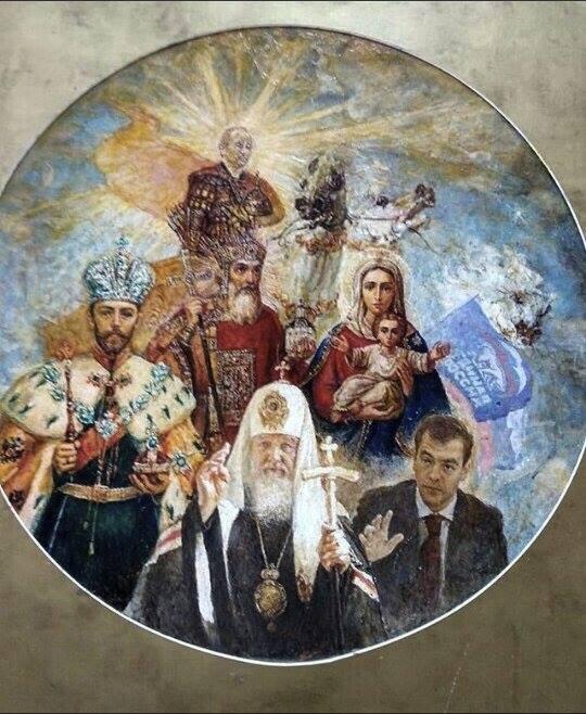 Путин представлен в роли Бога и изображен выше Иисуса