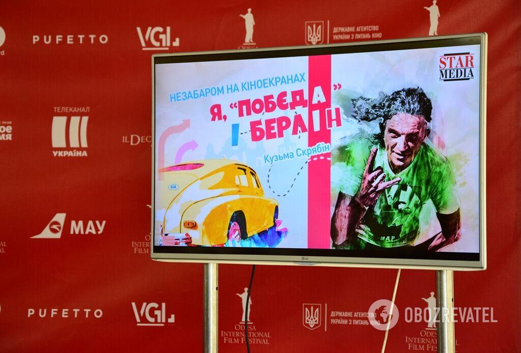 В Украине экранизируют роман Кузьмы Скрябина