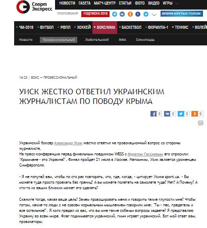 sport-express.ru