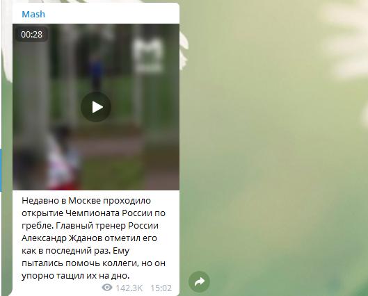 П'яний тренер збірної Росії потрапив на відео