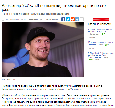 sport.ua