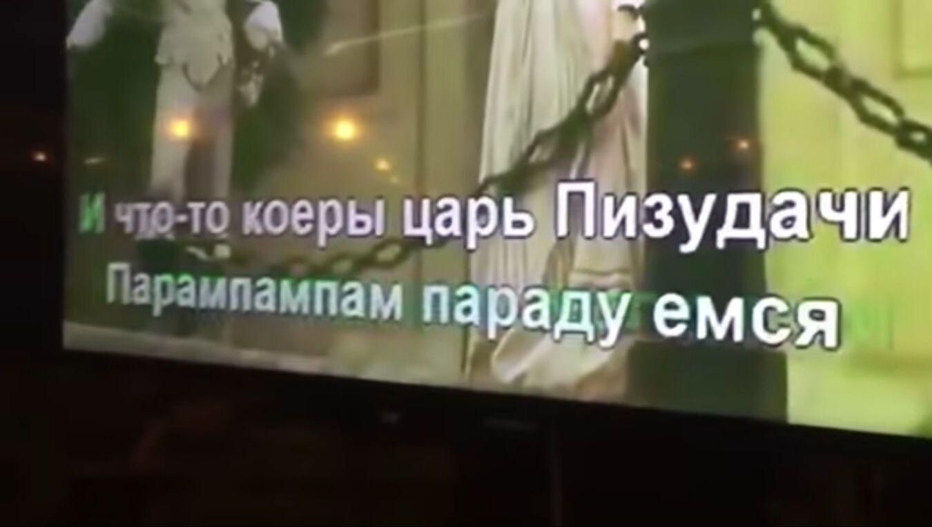В Турции караоке-бар оконфузился, угождая туристам из РФ