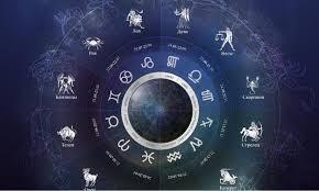 Кому сьогодні не пощастить: гороскоп на 19 липня