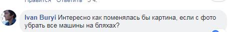 """""""Це ми такі бідні?"""" У мережі шоковані лютим затором у Києві"""
