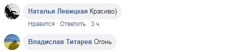 C камерами и туалетом: в Киеве открыли сказочно красивую лестницу