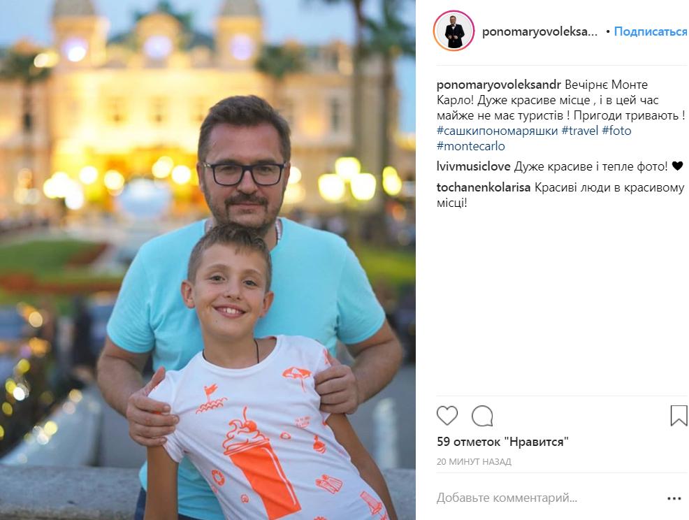 instagram.com/ponomaryovoleksandr