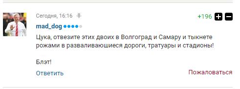 Россияне пожелали Путину смерти за похвалу Мутко