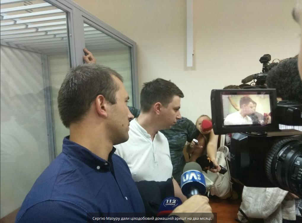 Погром лагеря ромов в Киеве: суд решил судьбу лидера С14