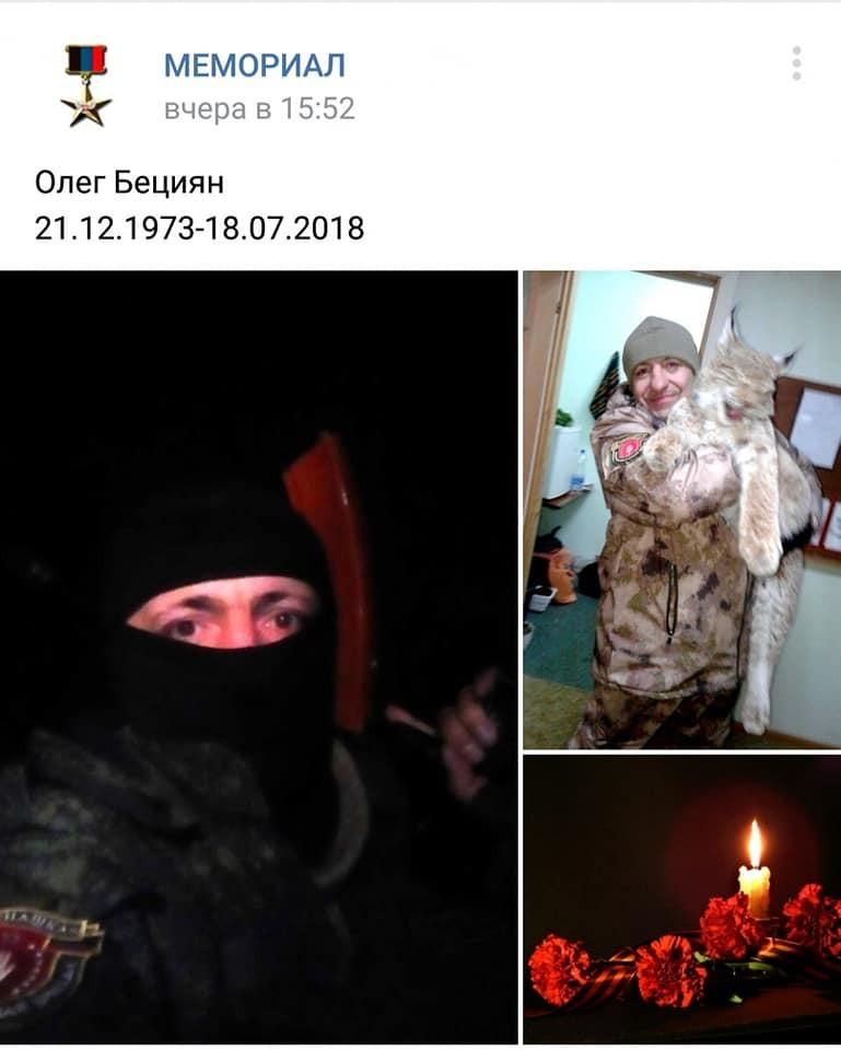 """ВСУ показали ликвидированных террористов """"ДНР"""""""