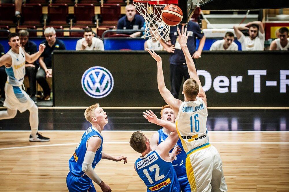 Україна - Ісландія