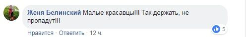 """""""Майбутні депутати"""": діти в Одесі придумали цікавий спосіб заробити"""