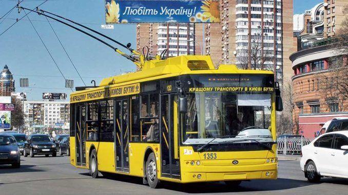 """""""Как идиоты"""": в сети рассказали о бардаке с подорожавшим троллейбусом в Киеве"""