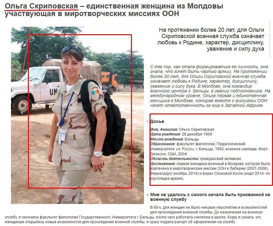Спостерігачі-розвідники? Що стоїть за шпигунським скандалом в ОБСЄ та ФСБ