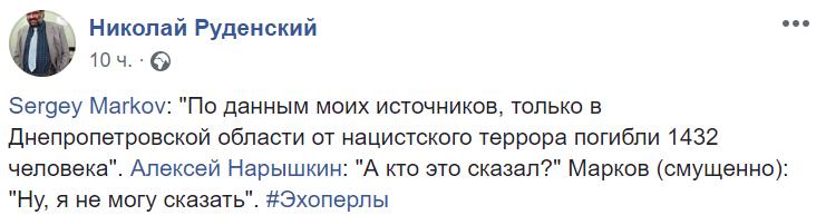 """Множество жертв: человек Путина назвал новый регион Украины для """"освобождения"""""""