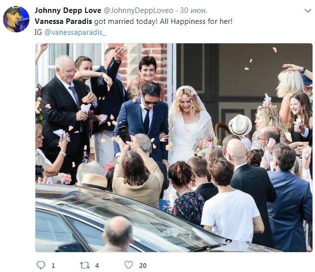 Параді вперше вийшла заміж