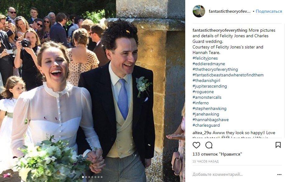 Фелисити Джонс вышла замуж