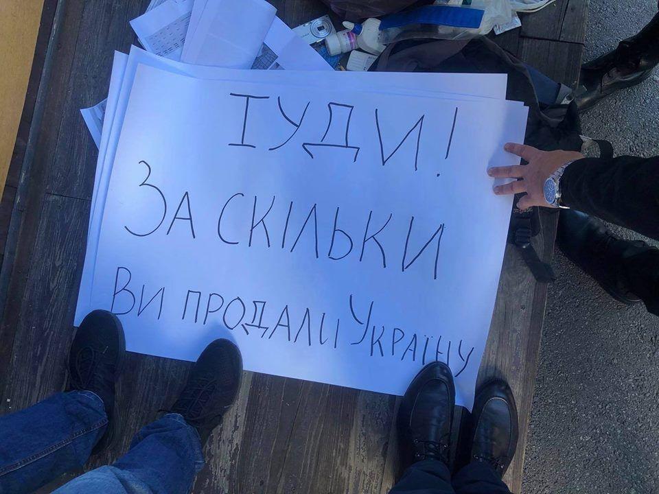"""""""Ви продали Україну!"""" Росія готувала заворушення у центрі Києва"""
