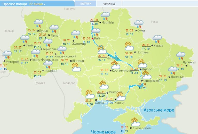 """Украину """"поджарит"""" до +37: прогноз погоды"""