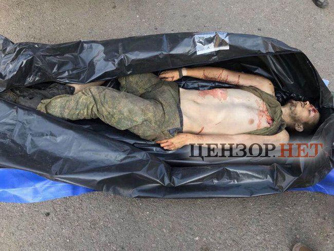 ВСУ ликвидировали наемника из России: фото 18+