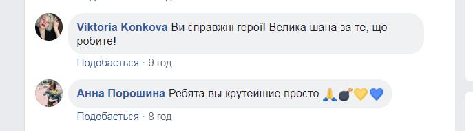 """""""Бумбокс"""" викликав захват в українців акцією поруч із Кримом"""