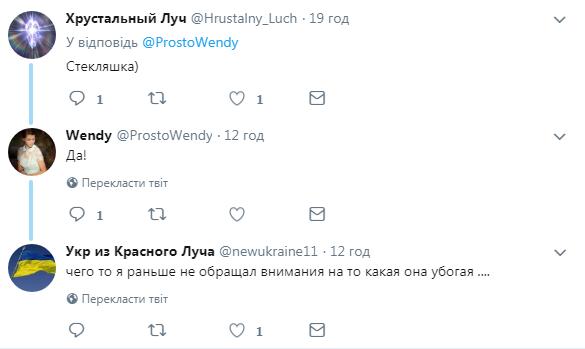 """Жителі Донбасу принизили терористів """"ЛНР"""": показове фото"""