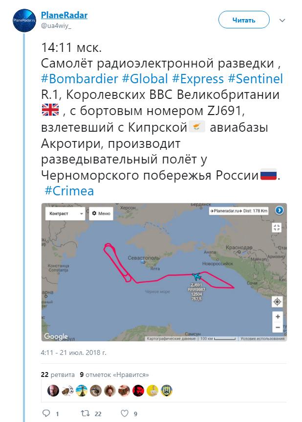 Літак НАТО націлився на Крим і РФ