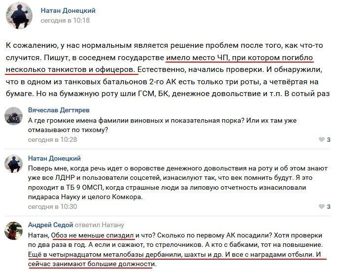 """""""Сгорели заживо"""": в """"ЛНР"""" произошло крупное ЧП, есть жертвы среди террористов"""