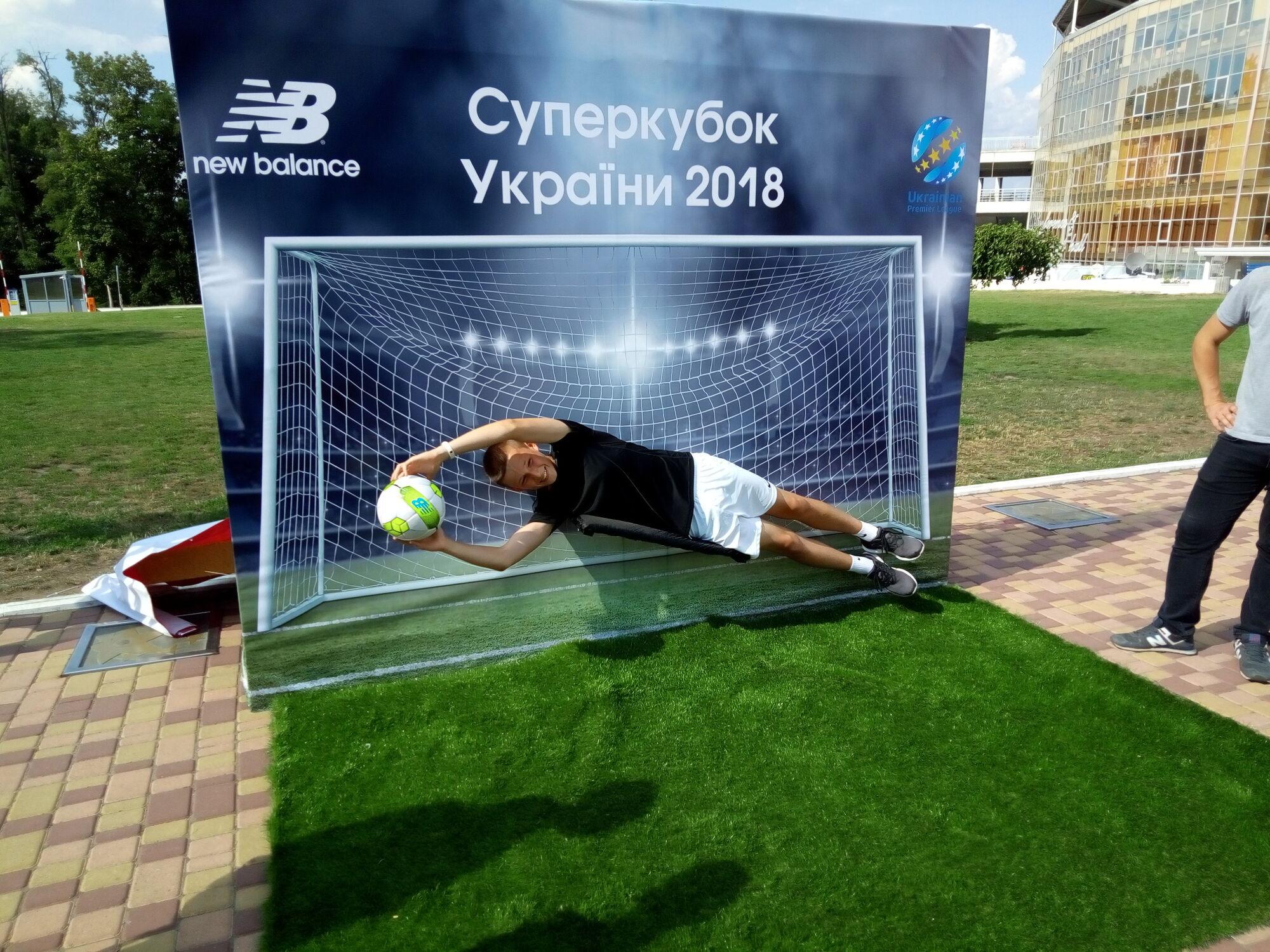 Шахтар - Динамо - 0-1: онлайн-трансляція Суперкубка України-2018