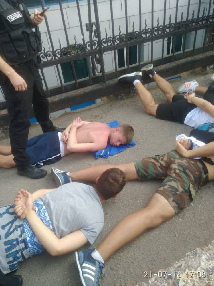 Фанаты в Одессе