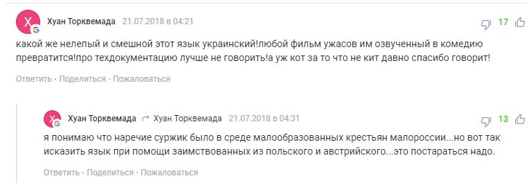 Жданов разозлил россиян идеей по Крыму